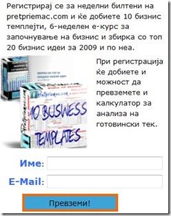 2009-07-02_111936