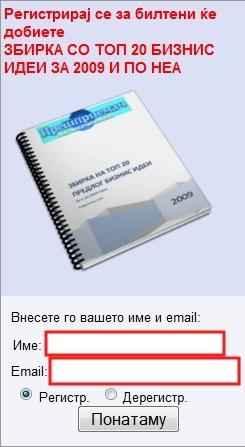 registracijaslika
